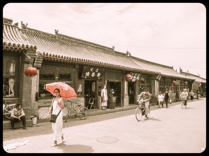 2004_Hohot_0539