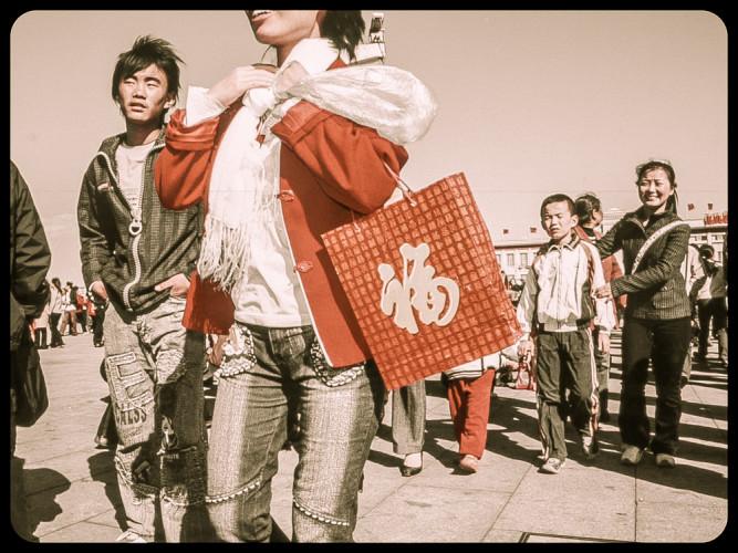 2004_Peking_0016