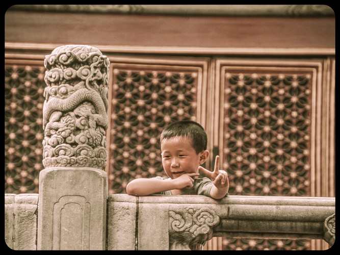 2004_Peking_0475