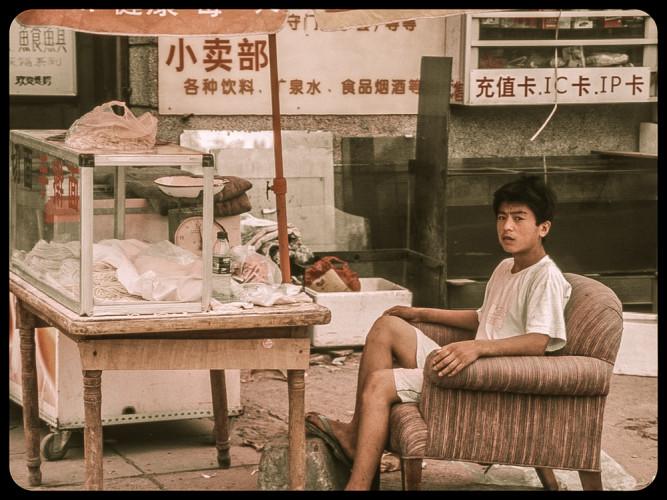 2004_Peking_0582